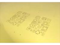 【太陽誘電ケミカルテクノロジー】 M2メタルマスク