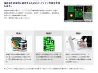 【mek】生産管理・支援ソフト